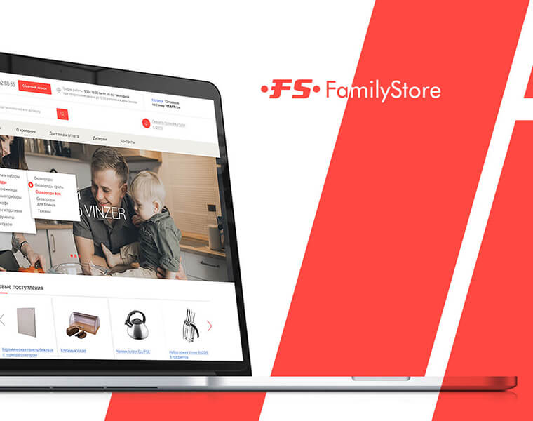 Familystore - <br> online store family comfort